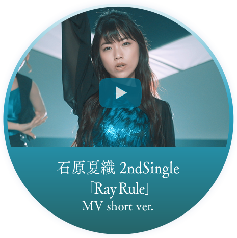 Ray Rule MV