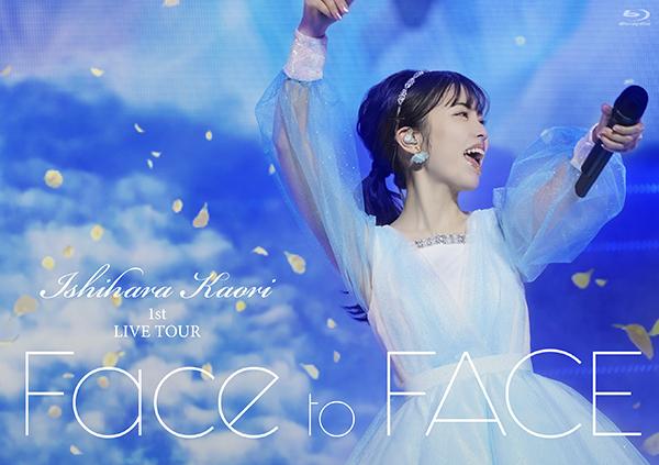 石原夏織 1st LIVE TOUR<br>Face to FACE