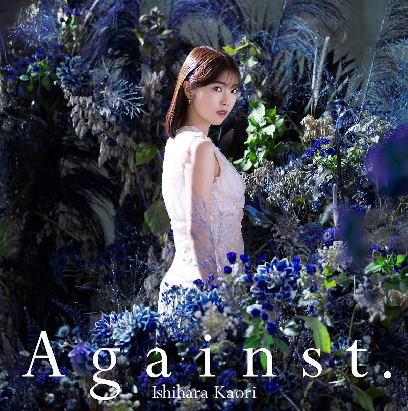 Against.